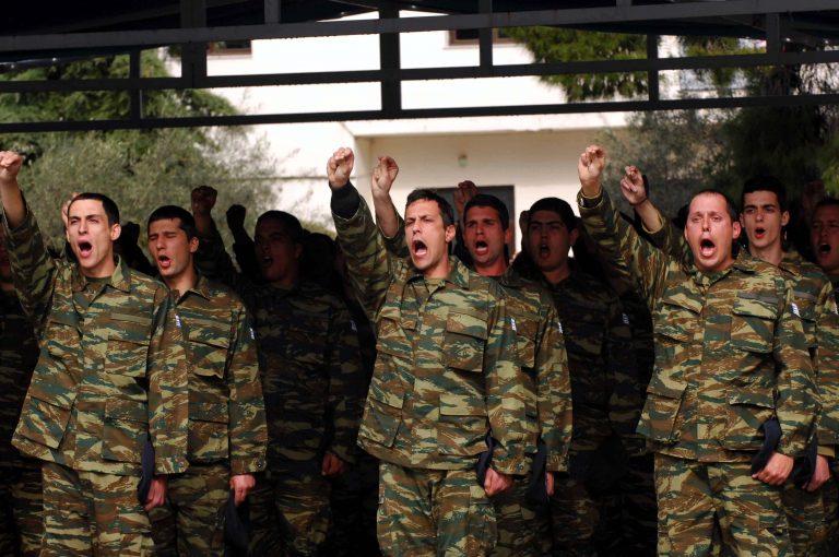 Μένει μόνο ένα Στρατολογικό Γραφείο σε ολόκληρη την Κρήτη | Newsit.gr