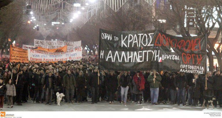 Θεσσαλονίκη: Πορεία για τους μετανάστες απεργούς-πείνας | Newsit.gr