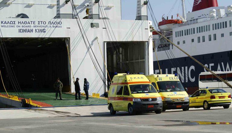 Μυτιλήνη: Έσβησε ο μηχανικός κατά τη διάρκεια ταξιδιού!   Newsit.gr