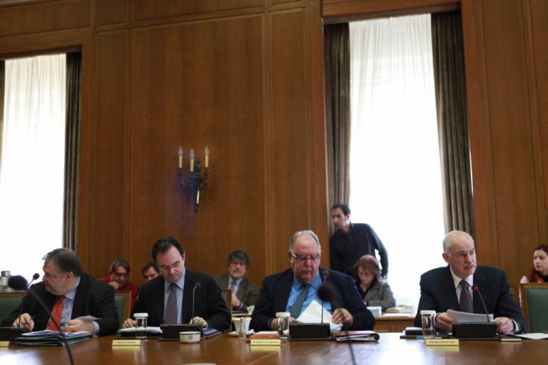 Αλλα 30 δισ στις τράπεζες δίνει η κυβέρνηση | Newsit.gr