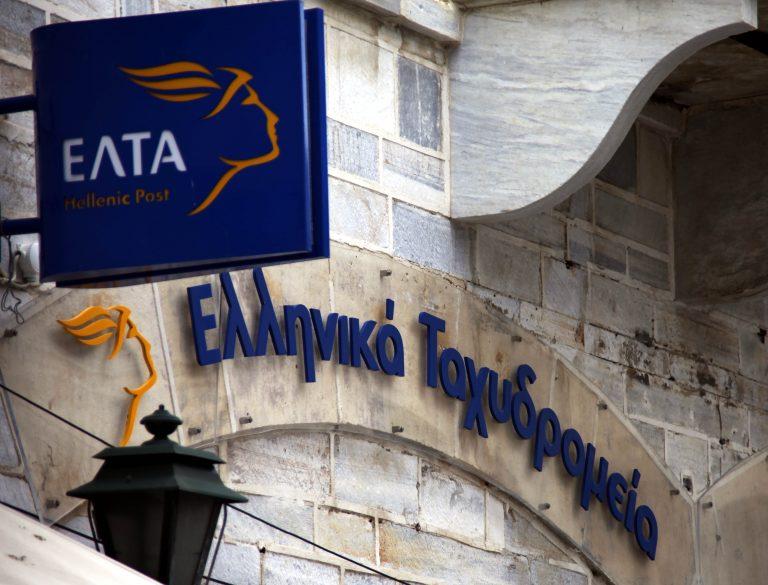 «Ριφιφί» σε υποκατάστημα των ΕΛΤΑ στη Σούδα με λεία… γραμματόσημα! | Newsit.gr