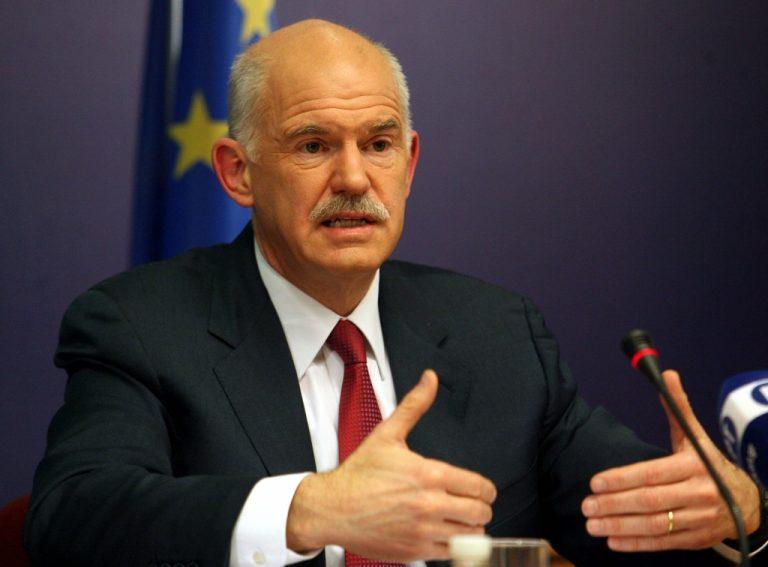 Παπανδρέου: «Έχουμε εξασφαλίσει την 5η δόση» | Newsit.gr