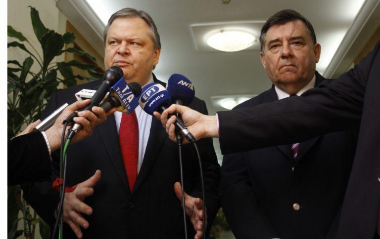 Αλλο ένα νέο παράθυρο ευκαιρίας για τη χώρα…   Newsit.gr