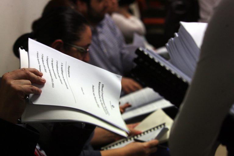 Λεπτό προς λεπτό: Οι εξαγγελίες Παπακωνσταντίνου για την πάταξη της φοροδιαφυγής | Newsit.gr