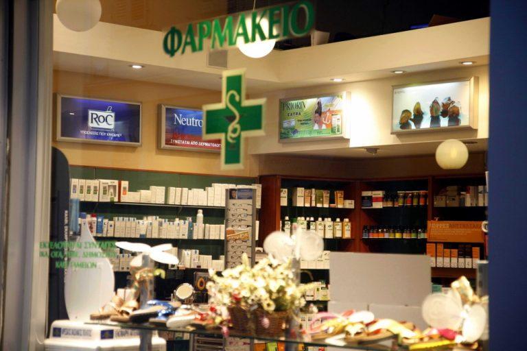 Διαβάστε στο iatropedia.gr: Φαρμακεία… all day   Newsit.gr