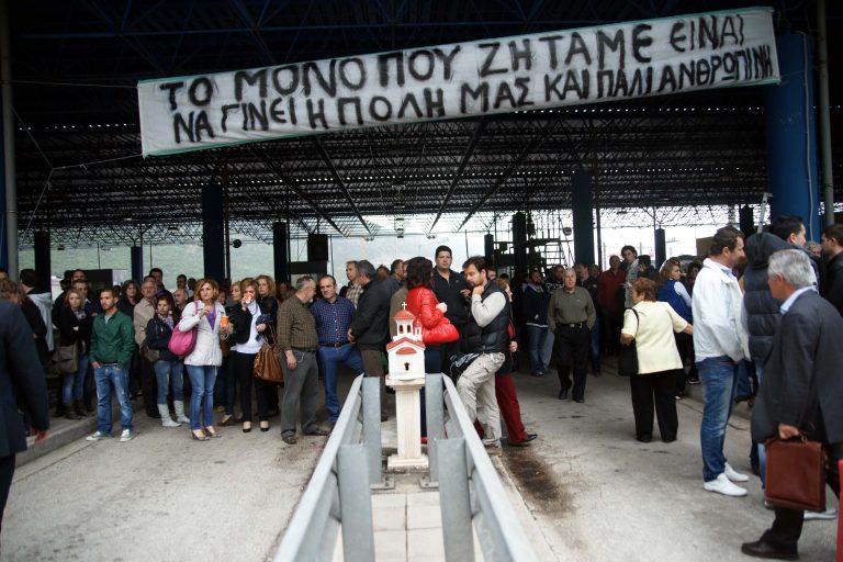 Ηγουμενίτσα: Βίντεο με τα επεισόδια ανάμεσα σε κατοίκους και λαθρομετανάστες!   Newsit.gr
