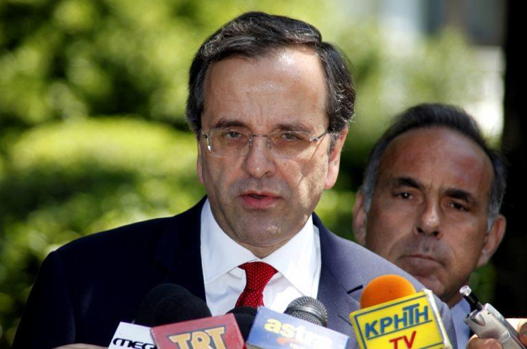 Σαμαράς: «Τα μέτρα που είναι καλά για την πατρίδα θα τα στηρίξουμε» | Newsit.gr