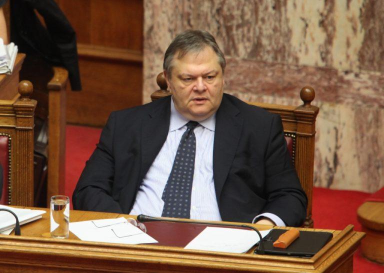 Με την διαδικασία του κατεπείγοντος το Μεσοπρόθεσμο στη Βουλή   Newsit.gr