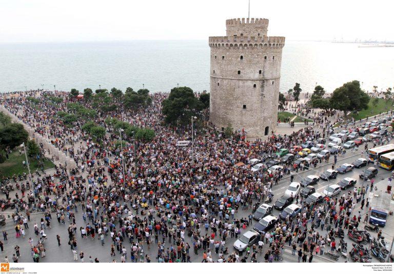 Θεσσαλονίκη: »Βούλιαξε» ο Λευκός Πύργος από αγανακτισμένους πολίτες! | Newsit.gr