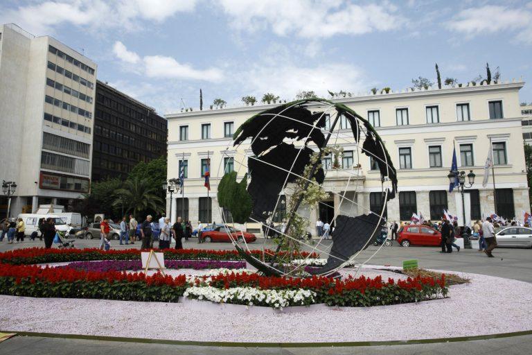 Η Moody's υποβάθμισε την… Αθήνα! | Newsit.gr