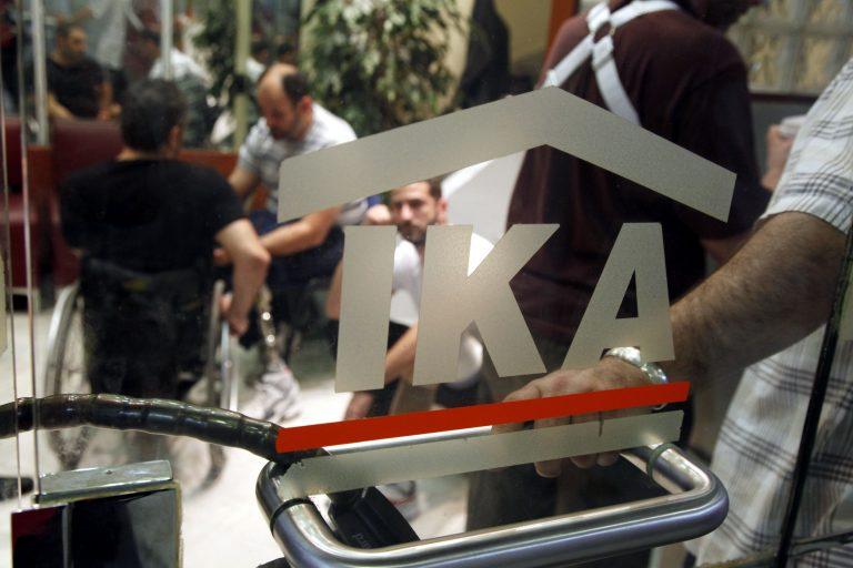 Λάρισα: Τελεσίγραφο του ΙΚΑ σε 7 μεγαλοοφειλέτες! | Newsit.gr