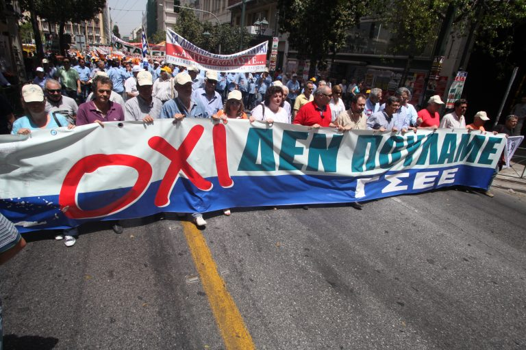 Θεσσαλονίκη: Απεργίες… λόγω εργασιακής εφεδρείας | Newsit.gr