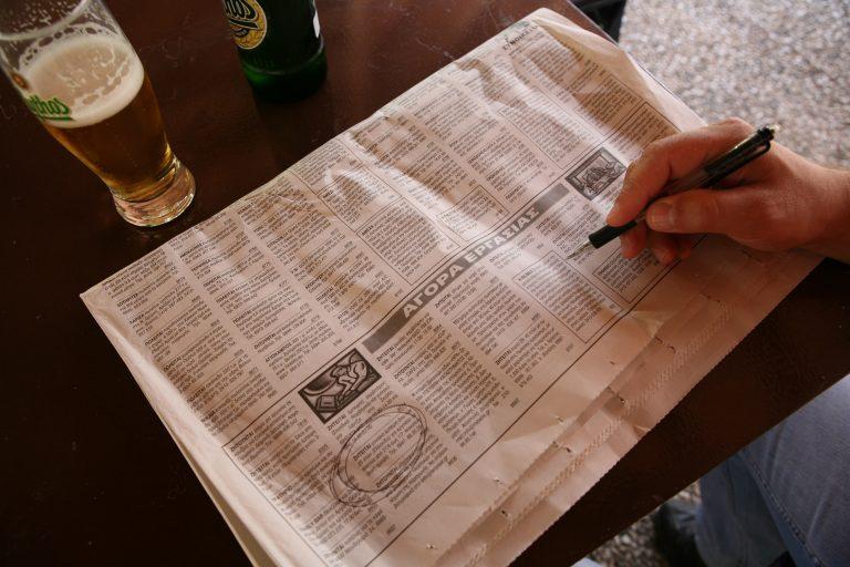 Αχαϊα:Ψάχνει νύφη,για πολιτικό γάμο μέχρι 80 ετών και δίνει 800€! | Newsit.gr