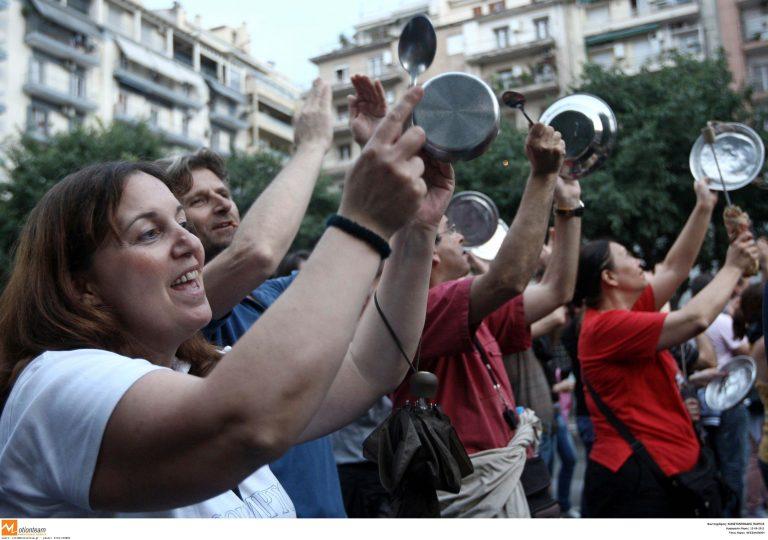 Πορεία διαμαρτυρίας των Αγανακτισμένων στη Θεσσαλονίκη | Newsit.gr