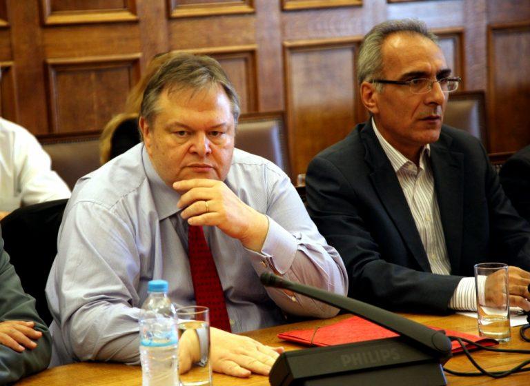 Εκτακτη εισφορά 5% για όσους κατέχουν δημόσια αξιώματα – Στις 17.00 τα μέτρα | Newsit.gr