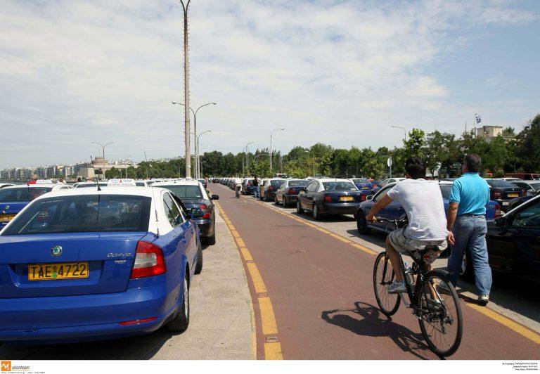 Θεσσαλονίκη: Η κούρσα του στοιχισε 240 ευρώ! | Newsit.gr