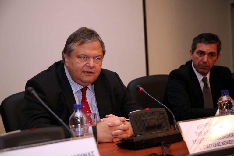 Νέα μέτρα για… μείωση φόρων ! | Newsit.gr