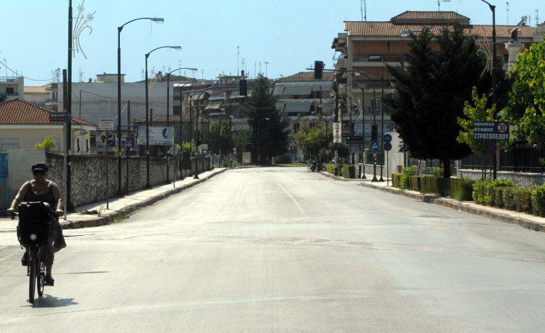 Έρημη πόλη και τα Τρίκαλα! Δείτε φωτογραφίες | Newsit.gr