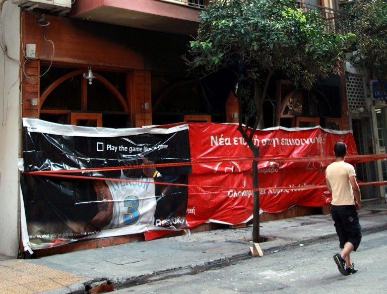 Ξάνθη: Στα ίχνη των ληστών – Ξέρουν τους δράστες που σκόρπισαν τρόμο σε ίντερνετ καφέ! | Newsit.gr