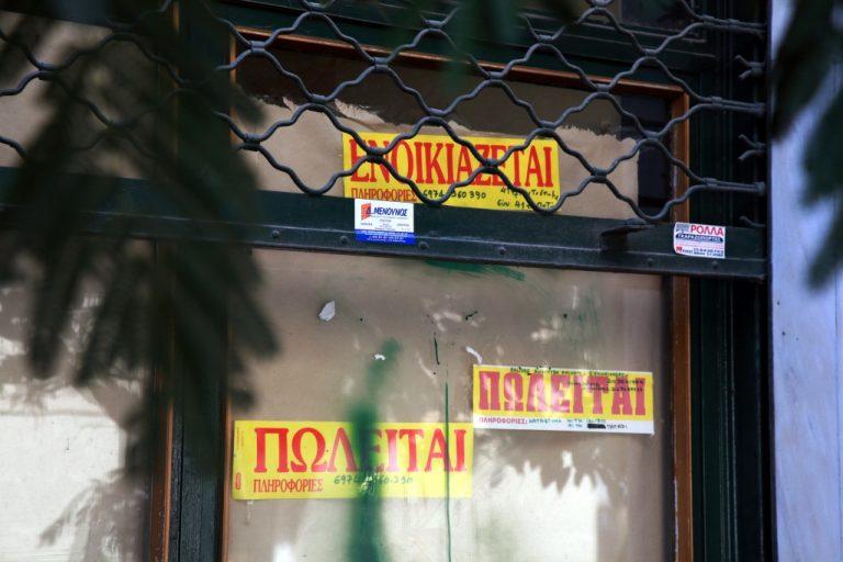 Βροχή λουκέτων σε πασίγνωστα καταστήματα μετά τις εκπτώσεις – ΦΩΤΟ   Newsit.gr