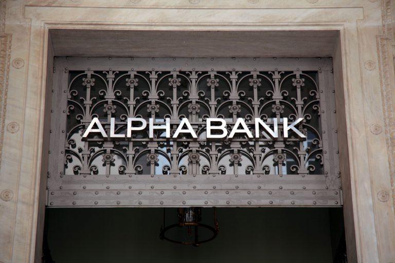 Alpha Bank: Ερχεται σταδιακή αποκλιμάκωση των επιτοκίων καταθέσεων | Newsit.gr