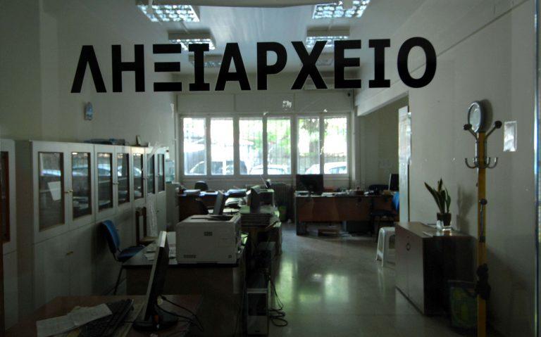 Υπολειτουργούν οι περισσότεροι δήμοι – Καταλήψεις στα δημαρχεία   Newsit.gr