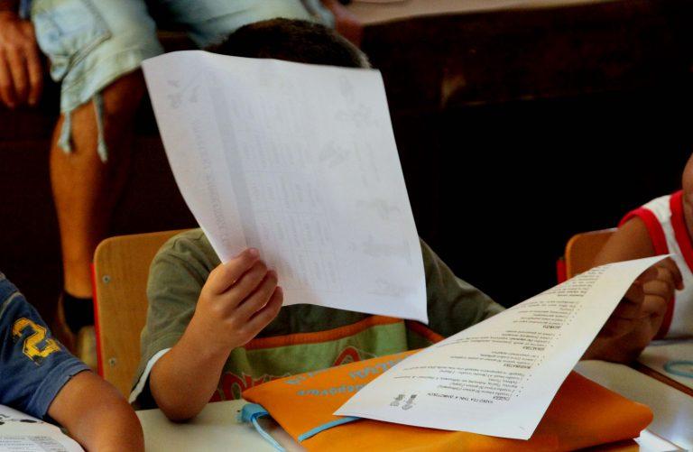 Πάτρα:Στο αυτόφωρο ο Αλβανός που παγίδευε ανήλικους μαθητές με ζαχαρωτά!   Newsit.gr