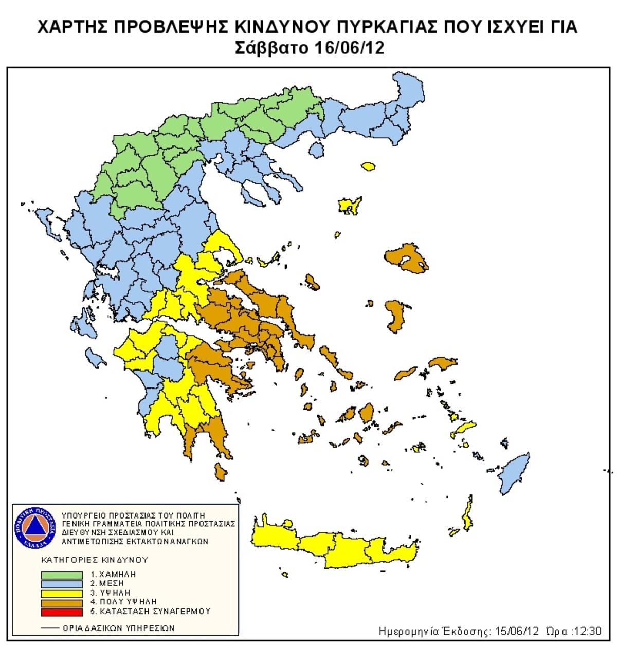 Έκτακτο δελτίο κινδύνου πυρκαγιάς | Newsit.gr