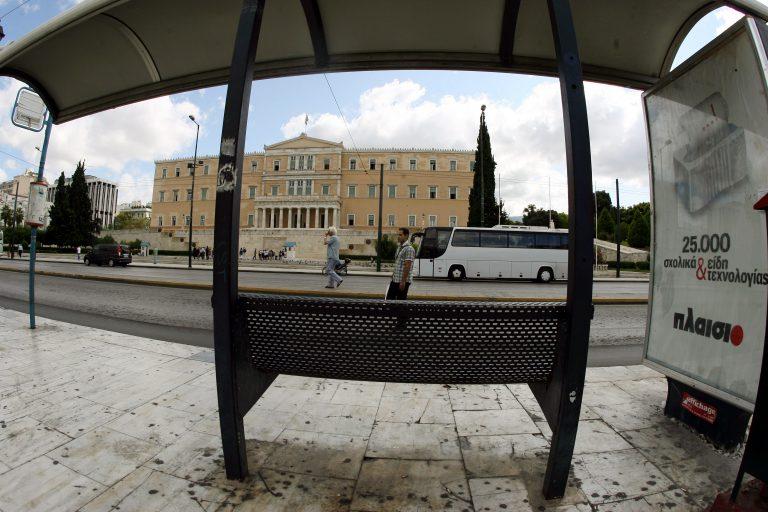 Χωρίς λεωφορεία έως τις 17.00 η Αθήνα, γιατί οι εργαζόμενοι θα κάνουν συνέλευση!   Newsit.gr