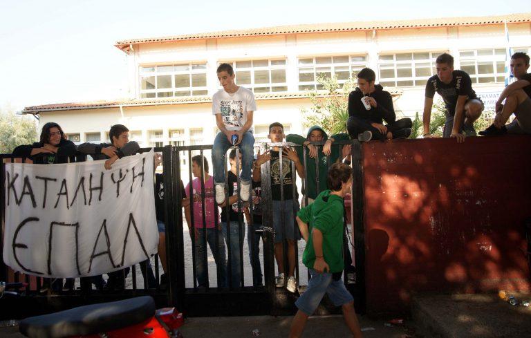 Βόλος: Μεθυσμένος μαθητής, δάγκωσε και χτύπησε δύο καθηγητές!   Newsit.gr