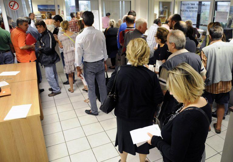 Θα φορολογούμαστε με βάση τον τρόπο ζωής μας! – Από κόσκινο ό,τι αγοράζουμε! | Newsit.gr