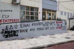 Ρέθυμνο: Παρέμβαση της εισαγγελέως του Αρείου Πάγου για τους μαθητές που καταδικάστηκαν μετά από κατάληψη!