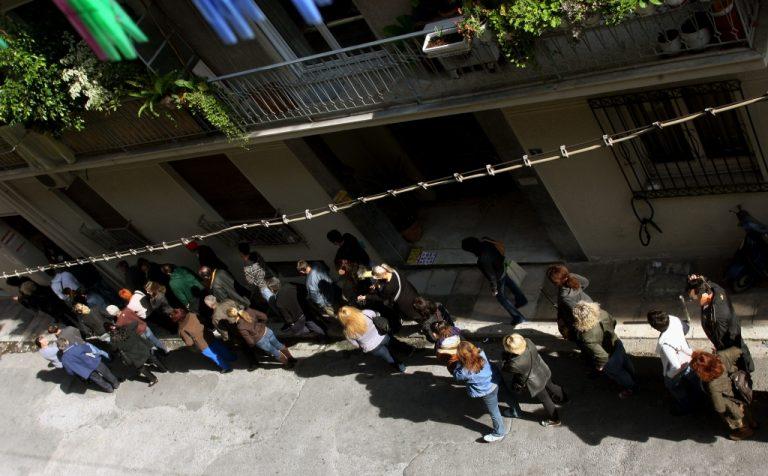 Χαρακώματα επιβίωσης | Newsit.gr