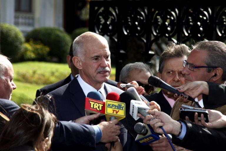 Επίθεση Παπανδρέου στις τράπεζες – «Να αναλάβουν τα βάρη που τους αναλογούν» | Newsit.gr