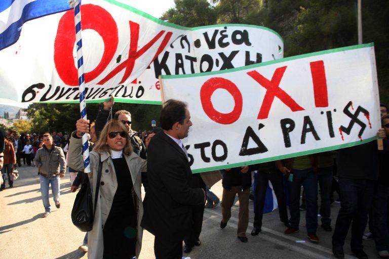 Μεσσηνία: Διέκοψαν την παρέλαση και τους πήραν στο κυνήγι!   Newsit.gr