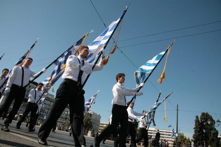 Να πάμε όλοι | Newsit.gr