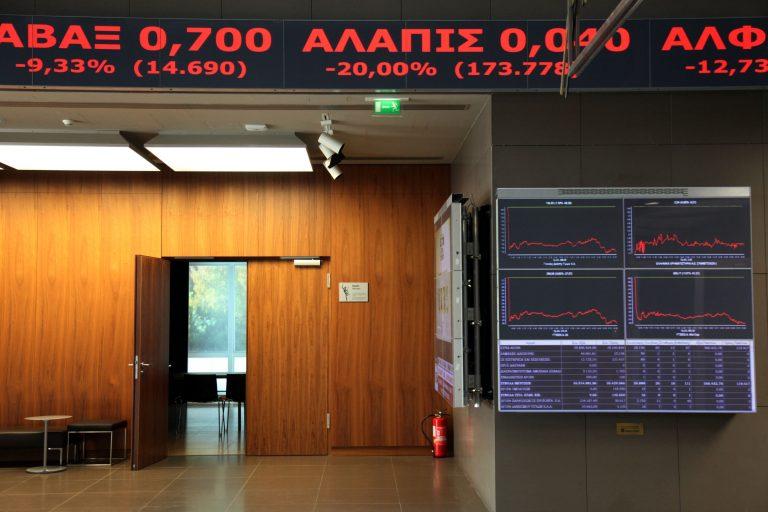 Και το χρηματιστήριο έκλεισε με άνοδο… | Newsit.gr