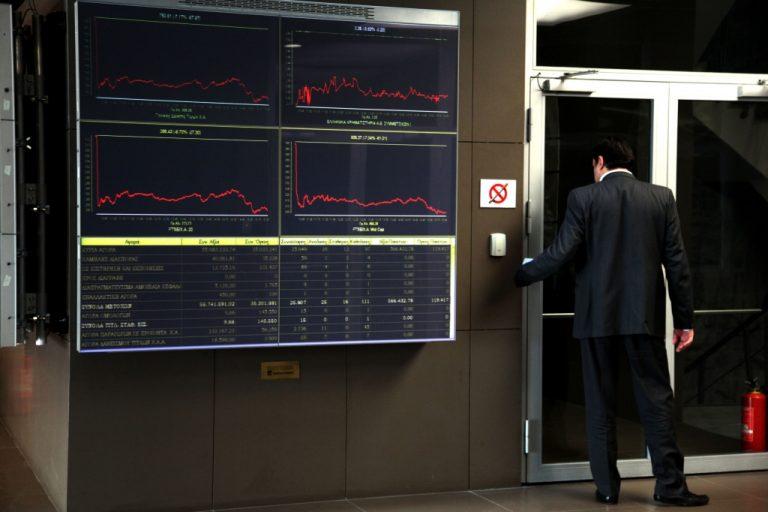 Συνεχίζεται η κατρακύλα του Χρηματιστηρίου | Newsit.gr