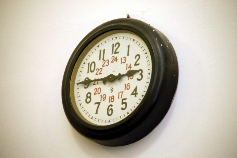 Η ώρα είναι 2.45 – Τέλος του υπουργικού συμβουλίου – ΦΩΤΟ | Newsit.gr