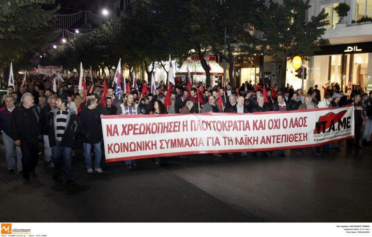 Θεσσαλονίκη: Στους δρόμους για τα οικονομικά μέτρα | Newsit.gr