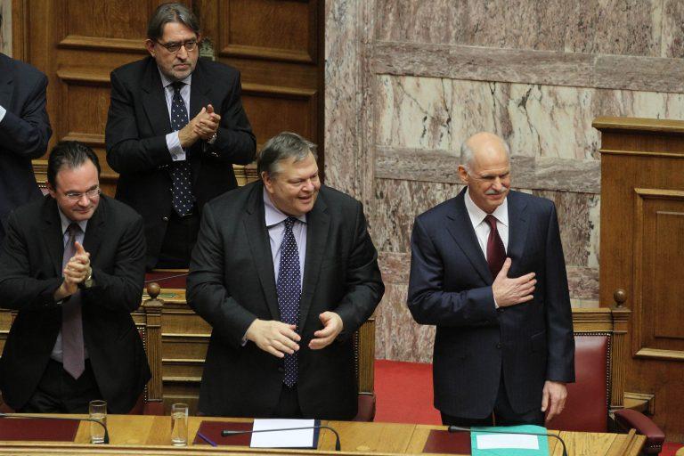 Διώτης και κάλπη μετατρέπουν σε αρένα τη Βουλή! «Θα γίνει μάχη» προειδοποιεί η αντιπολίτευση   Newsit.gr