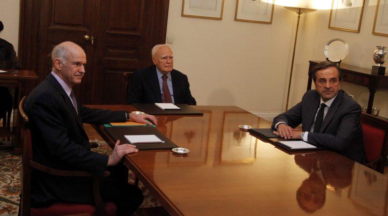 Βύθισαν τον τόπο στο χάος της ακυβερνησίας. Παραιτήθηκε η κυβέρνηση αλλά δεν συμφώνησαν για τη νέα! | Newsit.gr