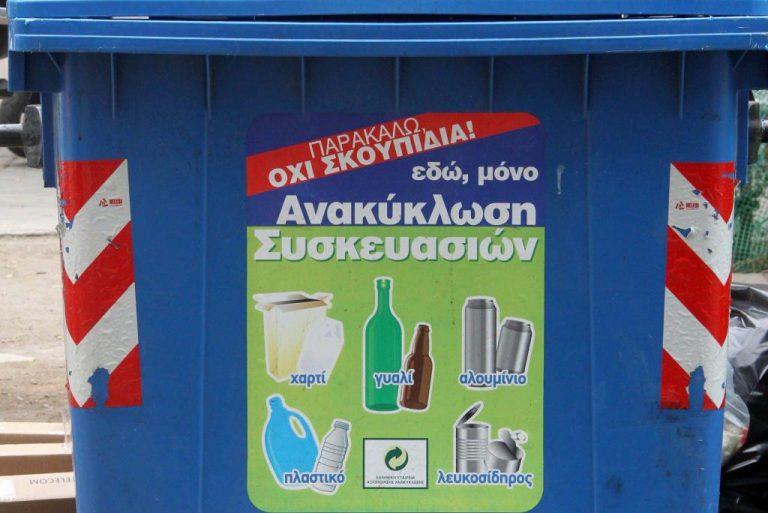 Αλεξανδρούπολη: Βρήκε 2.000 ευρώ στα σκουπίδια! | Newsit.gr