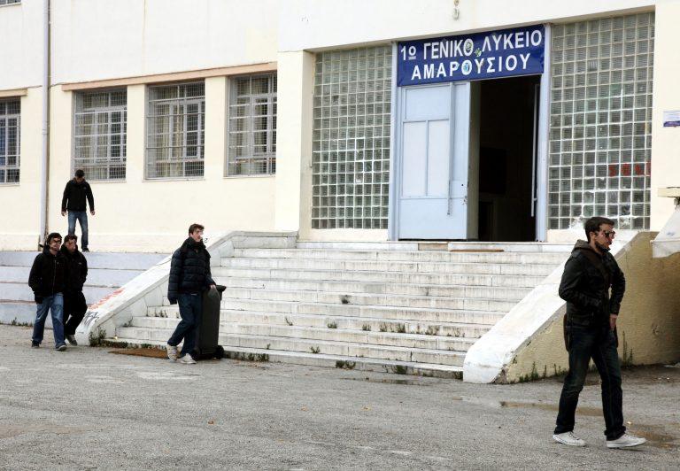 Κανένας εκπαιδευτικός σε εφεδρεία διαβεβαιώνει το υπ. Παιδείας! | Newsit.gr
