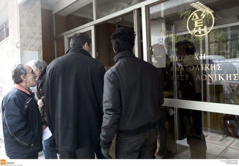 Ερωτήσεις και απαντήσεις για το χαράτσι στα ακίνητα | Newsit.gr