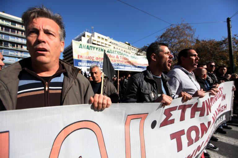 Τρίωρη στάση εργασίας της ΑΔΕΔΥ στις 15/12 | Newsit.gr