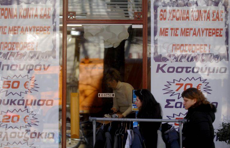 Όλες οι επώδυνες αλλαγές για τους ιδιωτικούς υπαλλήλους – Μειώνονται μισθοί, αλλάζει το ωράριο, προς τα κάτω οι αποζημιώσεις! | Newsit.gr