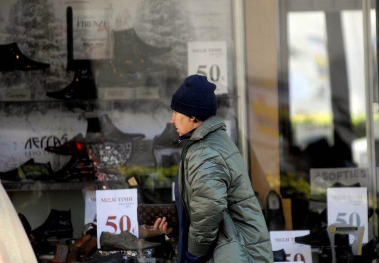 Έρχεται εσωτερική στάση πληρωμών στο εμπόριο | Newsit.gr