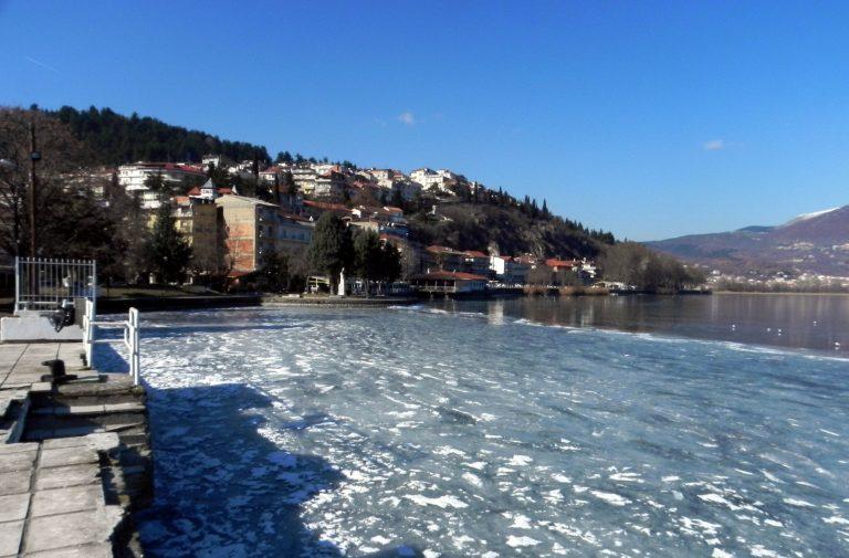 Καστοριά: »Νεκρώνει» ο νομός για ένα διήμερο – Δείτε το βίντεο! | Newsit.gr