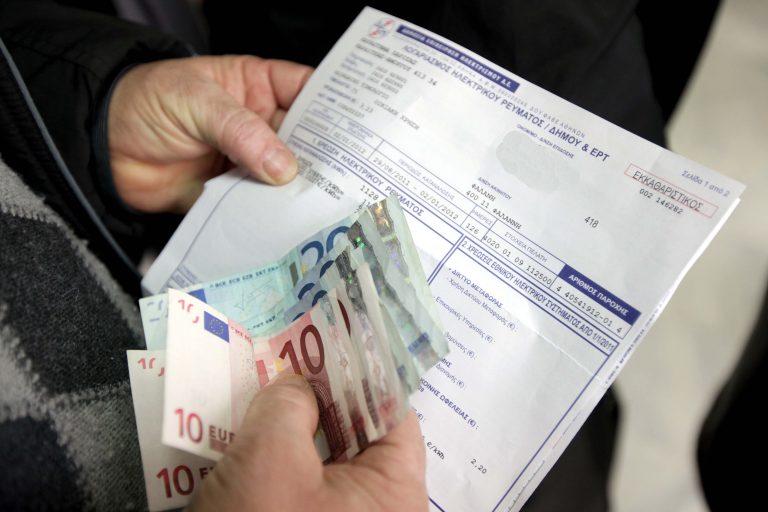 Κόκκινος συναγερμός στην ΔΕΗ! Πλησιάζουν το 1 δις ευρώ οι ανεξόφλητοι λογαριασμοί! | Newsit.gr